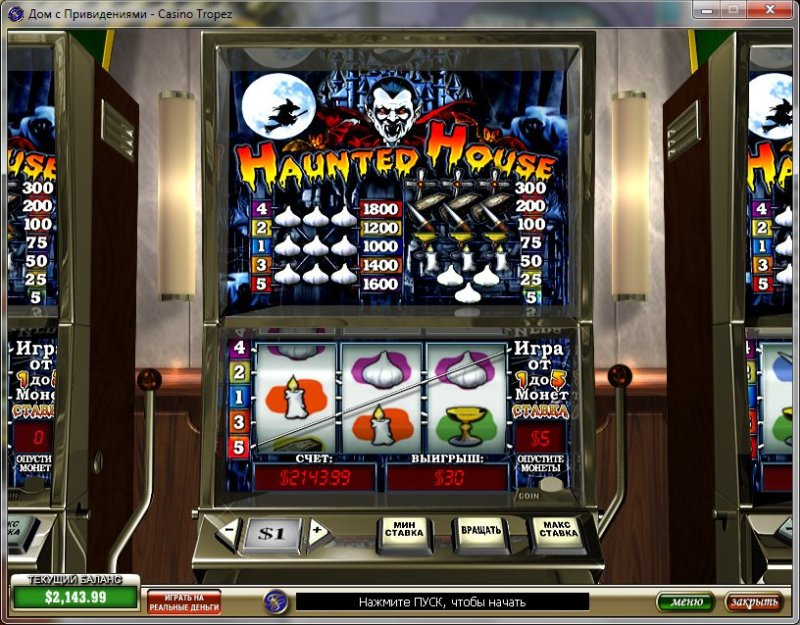Huge slot machine wins 2015